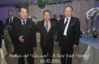 На пути к осуществлению миссии: Валентин Пак и консулы КНДР и РК