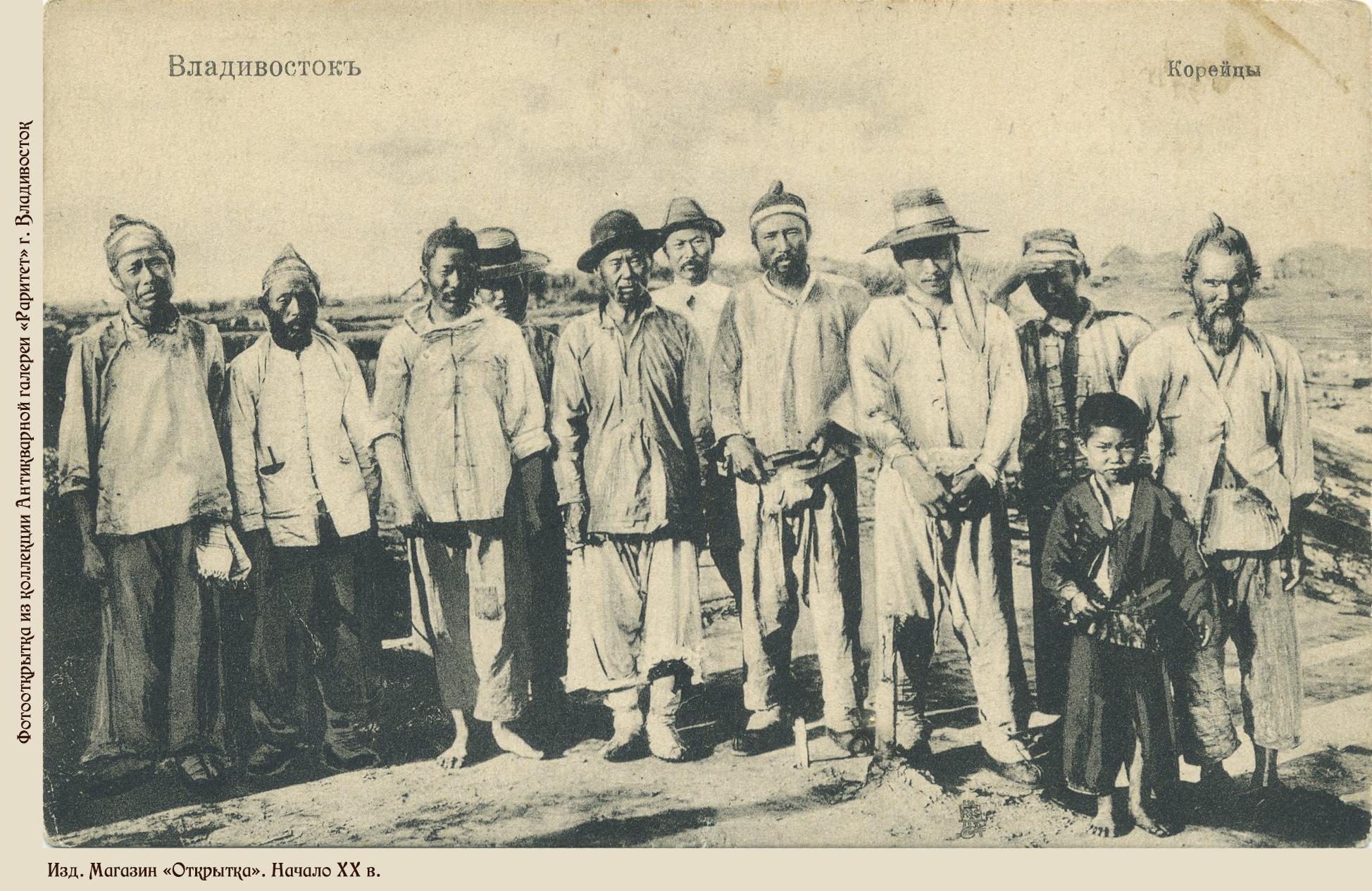 Группа корейских рабочих