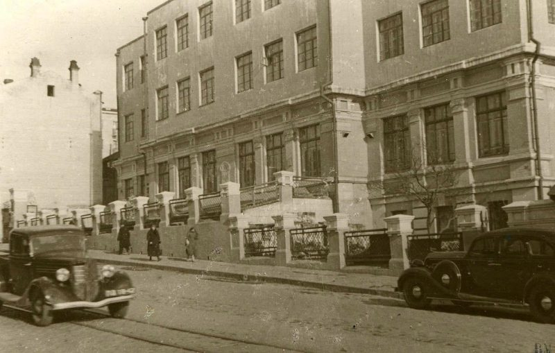 Интернациональный педагогический институт 1931 г.